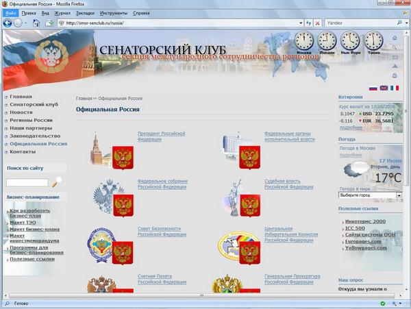 Создание сайтов на битрикс москва купить хостинг с неограниченным диско
