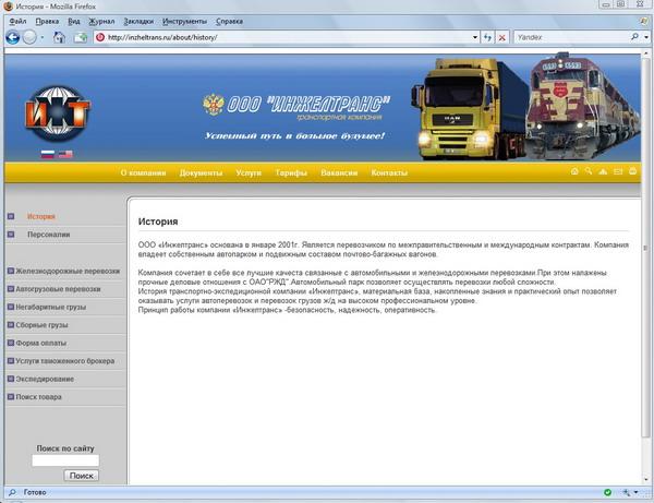 Создание сайта на битрикс в москве пропущенные звонки в amocrm